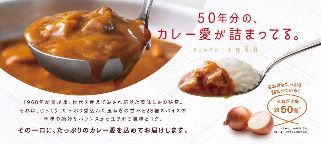 カレーショップC&C 秋葉原店