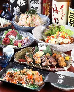 炭火串焼 シロマル 鎌ヶ谷店