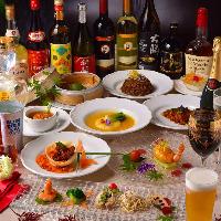 会社宴会に最適な食べ飲み放題コースで楽しい乾杯を何度でも