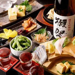 旬の鮮魚と産直野菜 大蔵 池袋西口店