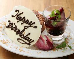 誕生日・記念日に♪デザートプレートお作りします!(要相談)