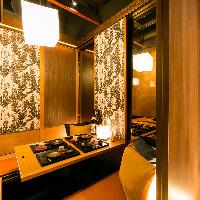 最大3H飲み放題付コース3000円~!趣きある個室でお寛ぎください