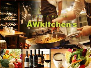 PASTA MARCHE AWkitchen's iiyo大手町店