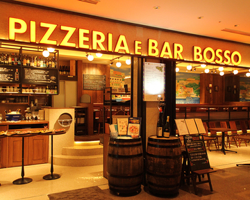 PIZZERIA E BAR BOSSO