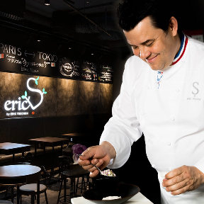 eric'S by Eric Trochon