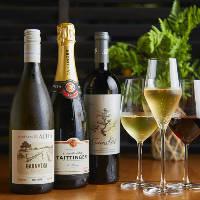 お料理の旨み引き立てる厳選ワインを多種多様に取り揃えています