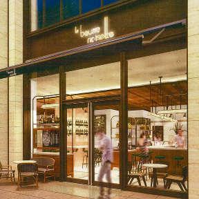 Restaurant bar a vin tapas Le Beurre Noisetteの画像
