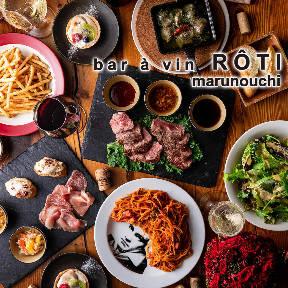 bar a vin ROTIの画像