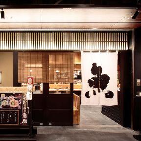 長浜鮮魚卸直営店 博多 魚助 丸の内店の画像2