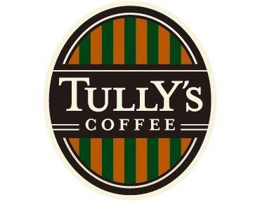 タリーズコーヒー 東京商工会議所ビル店の画像