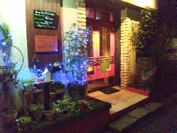 東川口駅徒歩3分です!!