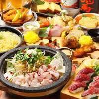 九州の上質な食材をふんだんに使用した創作料理の数々!