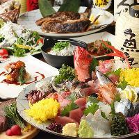 和牛と鮮魚を満喫するコースは3h飲み放題付3000円~!