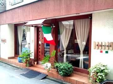 イタリア料理&ワイン Aujancool