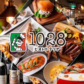 ビストロ 1028 (ビストロテツヤ)