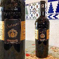 イタリアワイン全20種類以上!