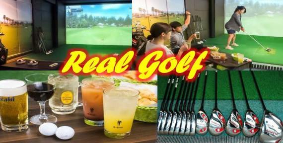 REAL GOLF リアルゴルフ 上野店 image