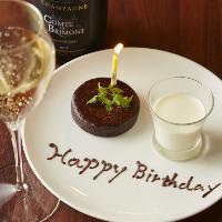 お誕生日パーティには、事前のご予約と、クーポンを忘れずに♪