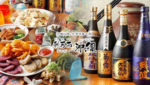 りっかさい 沖縄 赤羽店の画像