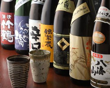 キッチン ボンノ 桜木町店 image