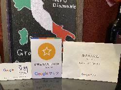 Googleから新宿区の人気店2020に選出されました☆