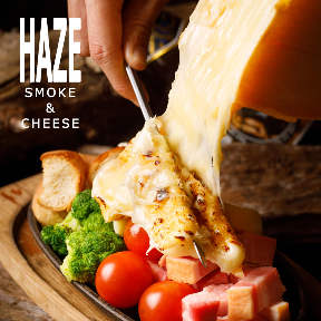 Smoke&Cheese 上野 HAZE