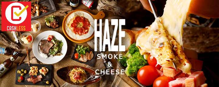 Smoke&Cheese 上野 HAZEの画像
