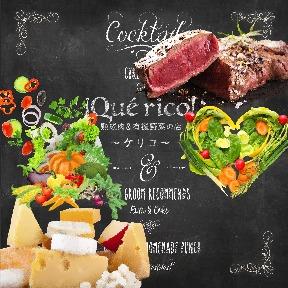 熟成肉&チーズの店 iQue' rico! 〜ケリコ〜の画像