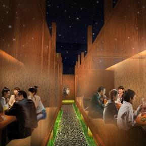 完全個室居酒屋 星夜の宴 神田駅前店の画像2