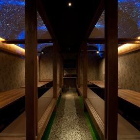 完全個室居酒屋 星夜の宴 神田駅前店の画像