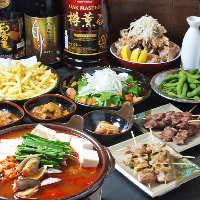 たっぷりのお料理に2時間飲み放題付コースが3,000円(税込)〜!