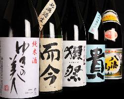 [ドリンク超充実!] ビール、サワー、地酒など合わせて約100種類