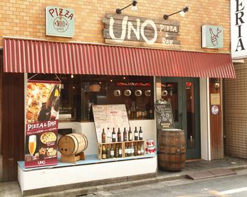 イタリアン食堂 UNO 梅ヶ丘