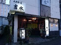 水戸駅から徒歩3分。 近くにコインパーキングもございます。