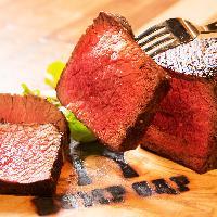 【ランプキャップ】柔らかヘルシー赤身のお肉