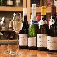 種類豊富なワインそろい踏み!!