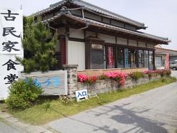 入口は 初夏は 松葉菊 アジサイがお出迎え!