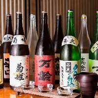 ◆新鮮なお魚に合うお酒を 数多く取り揃えてお待ちしてます
