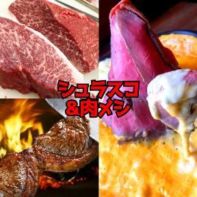 チーズ&肉バル 格闘酒場 貫一