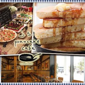 j.s. pancake cafe 中野セントラルパーク店の画像