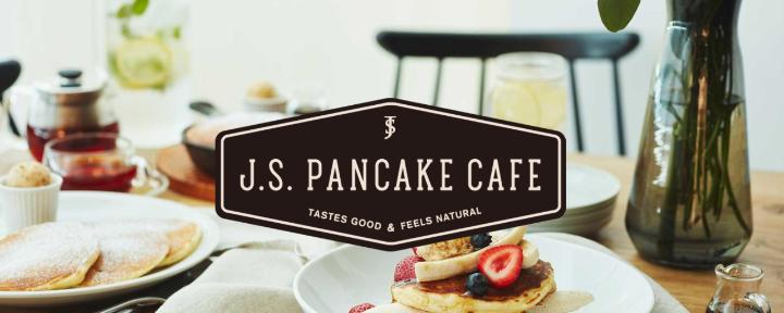 J.S.PANCAKE CAFE 酒々井店の画像