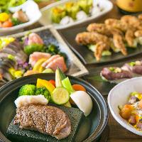 【宴会プラン】 飲み放題付きの宴会プランは3000円からご用意!