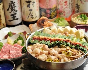 博多もつ鍋専門店 やま笠 神楽坂店