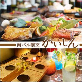 肉居酒屋×チーズタッカルビ かいしん 町田本店