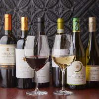 ソムリエが厳選したお肉に合うワインを豊富に取り揃え