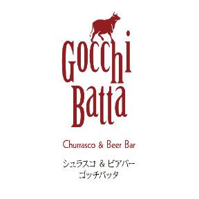 GOCCHI BATTA〜シュラスコ&ビアバー 渋谷道玄坂
