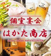神戸牛&仙台牛の贅沢すき焼き3時間飲み放題付は接待に