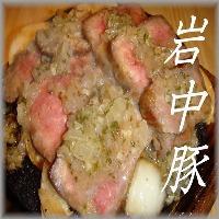 岩手の地豚で、「甘みとやわらかさ」が特徴。ジューシーで絶品
