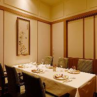 祝席や大切な接待、両家顔合わせに最適な6名様個室は2部屋ご用意
