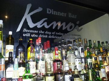 DinnerBar Kamoiの画像